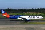 DVDさんが、成田国際空港で撮影したエアカラン A330-941の航空フォト(写真)