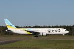 ATOMさんが、帯広空港で撮影したAIR DO 767-381/ERの航空フォト(写真)