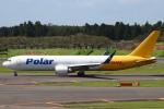 セブンさんが、成田国際空港で撮影したポーラーエアカーゴ 767-3JHF(ER)の航空フォト(飛行機 写真・画像)