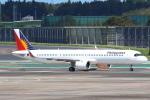 セブンさんが、成田国際空港で撮影したフィリピン航空 A321-271NXの航空フォト(写真)