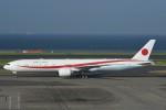 B747‐400さんが、羽田空港で撮影した航空自衛隊 777-3SB/ERの航空フォト(写真)