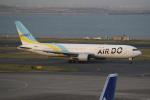 OMAさんが、羽田空港で撮影したAIR DO 767-381の航空フォト(写真)