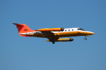 OMAさんが、岩国空港で撮影した海上自衛隊 U-36Aの航空フォト(写真)