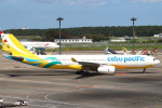 セブンさんが、成田国際空港で撮影したセブパシフィック航空 A330-343Eの航空フォト(飛行機 写真・画像)
