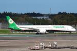 セブンさんが、成田国際空港で撮影したエバー航空 787-10の航空フォト(飛行機 写真・画像)