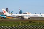 セブンさんが、成田国際空港で撮影した中国国際航空 A330-343Xの航空フォト(飛行機 写真・画像)