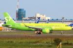 セブンさんが、成田国際空港で撮影したS7航空 A320-271Nの航空フォト(飛行機 写真・画像)