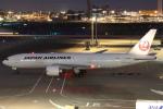 セブンさんが、羽田空港で撮影した日本航空 777-246/ERの航空フォト(写真)