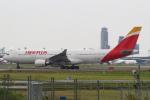 セブンさんが、成田国際空港で撮影したイベリア航空 A330-202の航空フォト(飛行機 写真・画像)