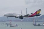 かずまっくすさんが、香港国際空港で撮影したアシアナ航空 747-48EM(BDSF)の航空フォト(写真)
