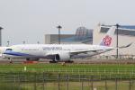 セブンさんが、成田国際空港で撮影したチャイナエアライン A350-941XWBの航空フォト(飛行機 写真・画像)