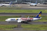 KAZFLYERさんが、羽田空港で撮影したスカイマーク 737-8ALの航空フォト(写真)
