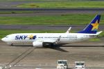 セブンさんが、羽田空港で撮影したスカイマーク 737-8HXの航空フォト(飛行機 写真・画像)