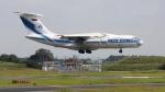 raichanさんが、成田国際空港で撮影したヴォルガ・ドニエプル航空 Il-76TDの航空フォト(写真)