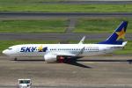 セブンさんが、羽田空港で撮影したスカイマーク 737-8FZの航空フォト(飛行機 写真・画像)