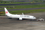 セブンさんが、羽田空港で撮影した日本航空 737-846の航空フォト(写真)