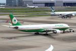 セブンさんが、羽田空港で撮影したエバー航空 A330-302の航空フォト(飛行機 写真・画像)