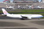 セブンさんが、羽田空港で撮影したチャイナエアライン A330-302の航空フォト(飛行機 写真・画像)