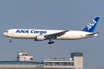 Ariesさんが、関西国際空港で撮影した全日空 767-381Fの航空フォト(写真)