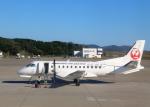 tuckerさんが、函館空港で撮影した北海道エアシステム 340B/Plusの航空フォト(写真)