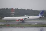Shibataさんが、成田国際空港で撮影したスカンジナビア航空 A340-313Xの航空フォト(飛行機 写真・画像)