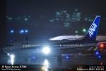 kina309さんが、羽田空港で撮影した全日空 737-881の航空フォト(写真)