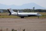 北の熊さんが、新千歳空港で撮影したUnknown Owner の航空フォト(飛行機 写真・画像)