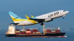 みぐさんが、羽田空港で撮影したAIR DO 737-781の航空フォト(写真)