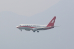 OS52さんが、香港国際空港で撮影した上海航空 737-76Dの航空フォト(写真)