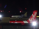 ukokkeiさんが、中部国際空港で撮影したKingold Group Falcon 7Xの航空フォト(写真)