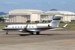 なごやんさんが、名古屋飛行場で撮影したメトロジェット Gulfstream G650 (G-VI)の航空フォト(飛行機 写真・画像)