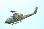 Mr.boneさんが、八戸航空基地で撮影した陸上自衛隊 AH-1Sの航空フォト(飛行機 写真・画像)