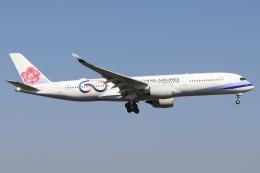 ドガースさんが、成田国際空港で撮影したチャイナエアライン A350-941XWBの航空フォト(写真)