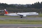 ANA744Foreverさんが、成田国際空港で撮影したフィリピン航空 A321-271NXの航空フォト(飛行機 写真・画像)