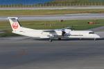 みるぽんたさんが、那覇空港で撮影した琉球エアーコミューター DHC-8-402Q Dash 8 Combiの航空フォト(写真)