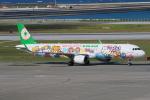 みるぽんたさんが、那覇空港で撮影したエバー航空 A321-211の航空フォト(写真)