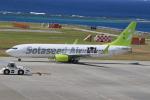 みるぽんたさんが、那覇空港で撮影したソラシド エア 737-86Nの航空フォト(写真)