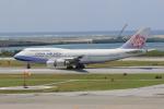 みるぽんたさんが、那覇空港で撮影したチャイナエアライン 747-409の航空フォト(写真)