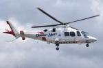MOR1(新アカウント)さんが、日本で撮影した鹿児島国際航空 AW109SPの航空フォト(写真)