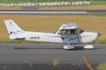 MOR1(新アカウント)さんが、鹿児島空港で撮影した日本法人所有 172S Skyhawk SPの航空フォト(写真)