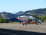 ランチパッドさんが、静岡ヘリポートで撮影した静岡県消防防災航空隊 AW139の航空フォト(写真)