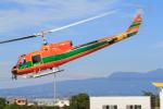 eokiiiiさんが、群馬ヘリポートで撮影したアカギヘリコプター 204B-2(FujiBell)の航空フォト(写真)