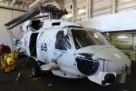 cassiopeiaさんが、護衛艦いずも(横浜港大さん橋)で撮影した海上自衛隊 SH-60Jの航空フォト(写真)