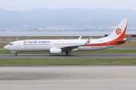 kinsanさんが、関西国際空港で撮影した奥凱航空 737-9KF/ERの航空フォト(写真)