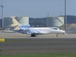 ヒロリンさんが、中部国際空港で撮影したTVPX Aircraft Solutions Falcon 7Xの航空フォト(写真)