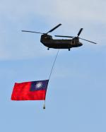 中華民国陸軍