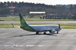 ポークさんが、成田国際空港で撮影した春秋航空日本 737-81Dの航空フォト(写真)