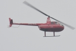 500さんが、自宅上空で撮影したつくば航空 R44 IIの航空フォト(写真)