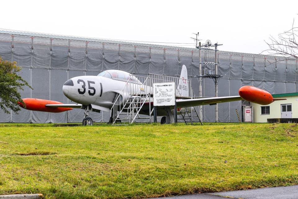 KAMIYA JASDFさんの航空自衛隊 Kawasaki T-33 (81-5351) 航空フォト