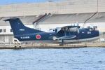md11jbirdさんが、新明和 甲南工場で撮影した海上自衛隊 US-2の航空フォト(写真)